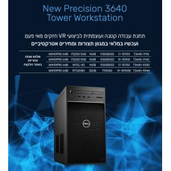 The New Precision 3640...